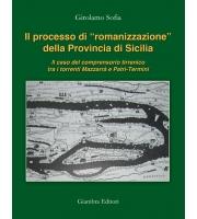 """Il processo di """"romanizzazione"""" della Provincia di Sicilia"""