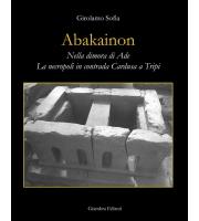 Abakainon
